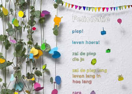 irene-cecile-plint-poezieposter-felicitatie-uitgelicht